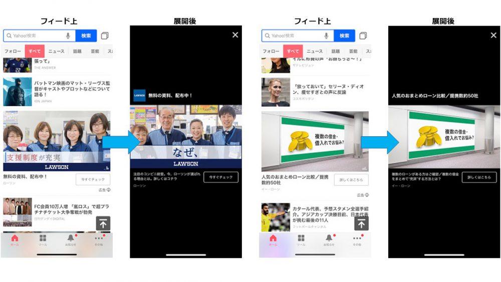 YDN動画フォーマット