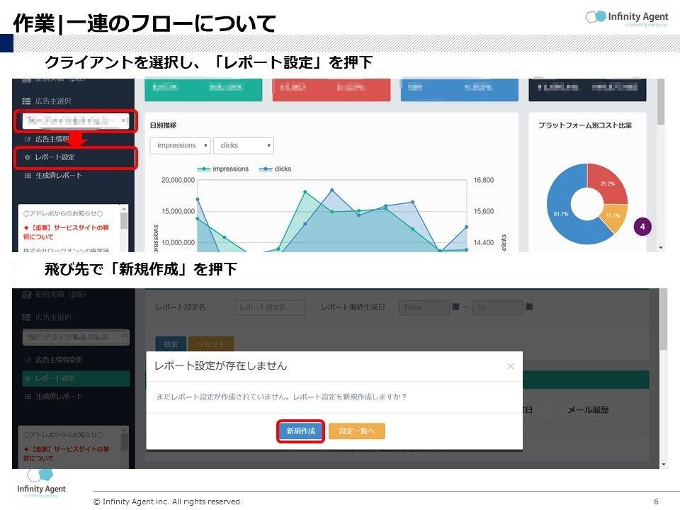 Inkedスライド6_LI