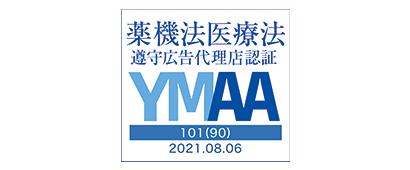 「YMAA認定資格」を取得