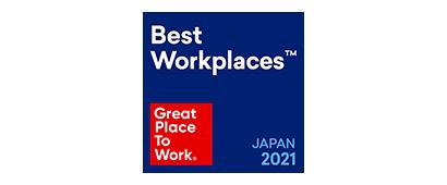2年連続「働きがいのある会社アワード」受賞