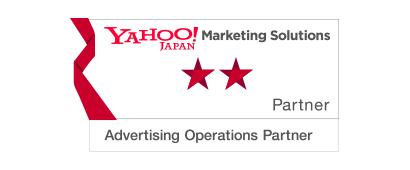 「Yahoo!マーケティングソリューションパートナー」に認定