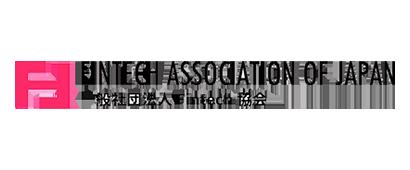 「一般社団法人Fintech協会」に加入